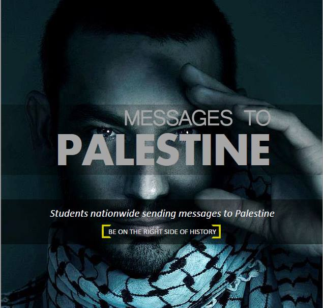 Photo: BDS Campaign - University of Manchester