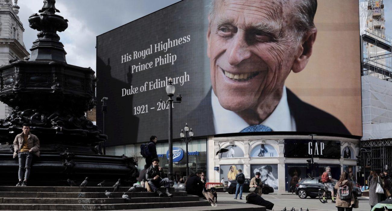 Prince Philip death announcement. Stock shot.