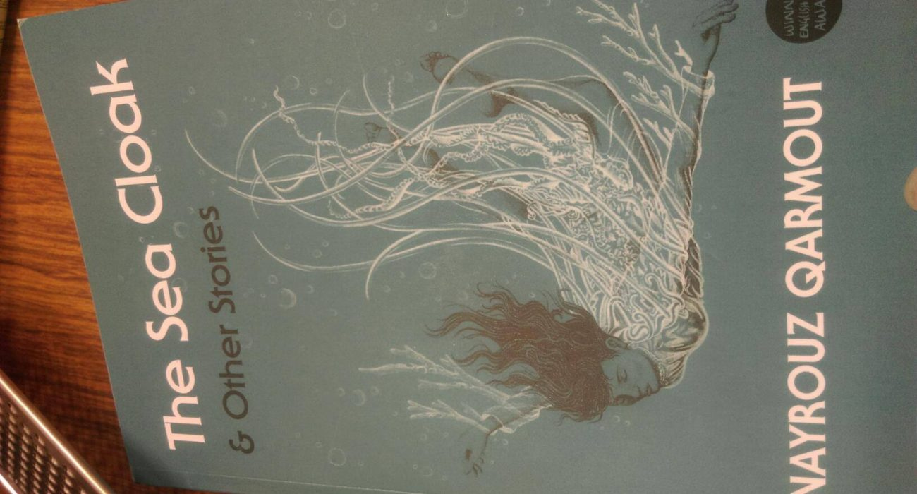 Cover of Book: Urussa Malik