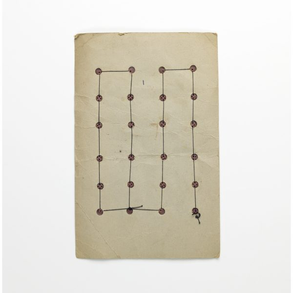 Cornelia Parker, Verso, 2016. Copyright the artist