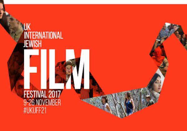 Photo: UK Jewish Film Festival