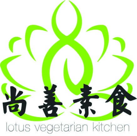 Photo: Lotus Vegetarian Kitchen