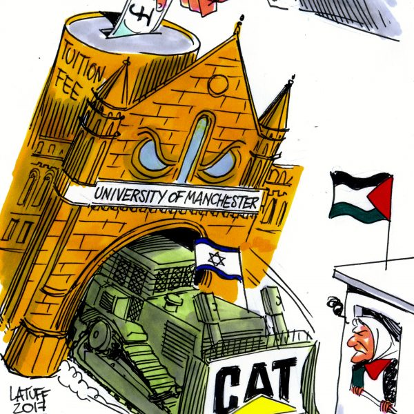 Photo: Carlos Latuff, University of Manchester BDS Campaign Caterpillar Israel Palestine