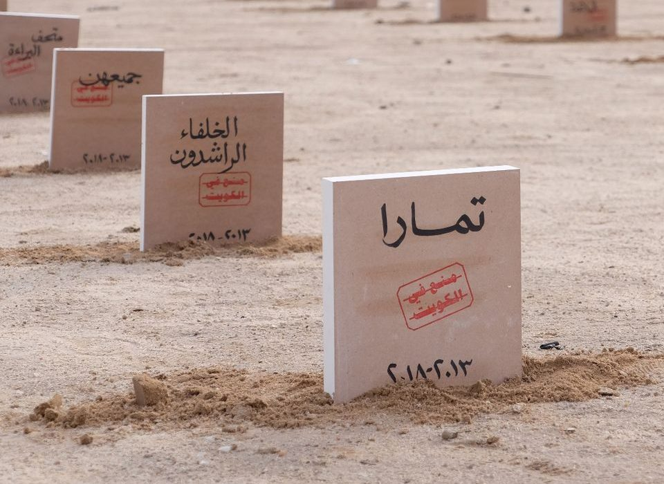 Photo: Mohammad Sharaf, The Cemetery of Banned Books (2018) in Kuwait.