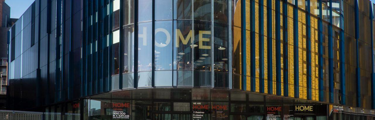 HOME Cinema Manchester