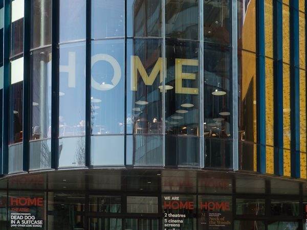 HOME Cinema Manchester