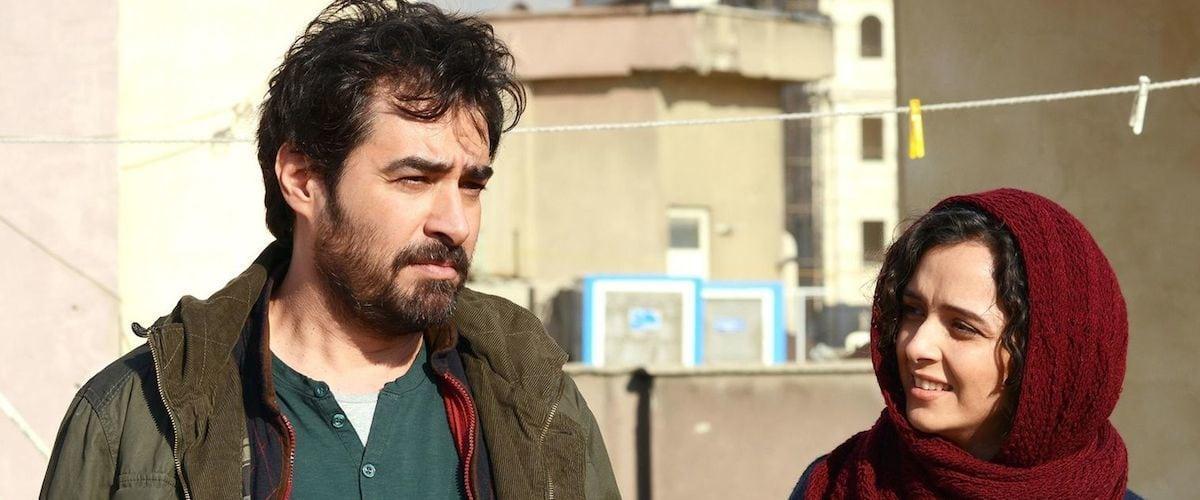 Photo: Doha Film Institute
