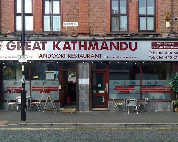 Photo: The Great Kathmandu